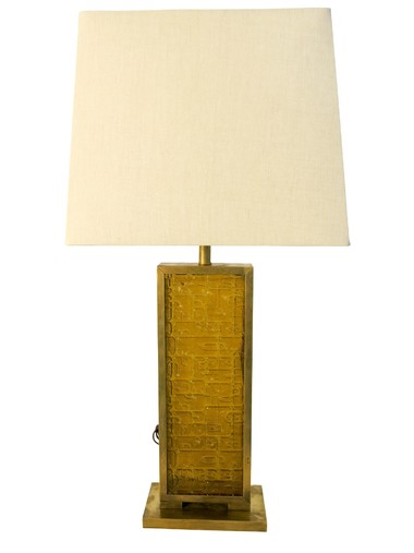 Lucca Limited Edition Antique Glass Table Lamp 10834